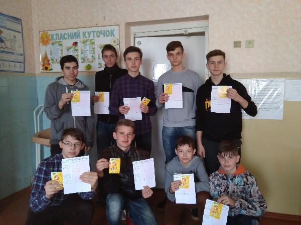 Учні районних шкіл змагались у Всеукраїнському конкурсі з фізики (Фото)