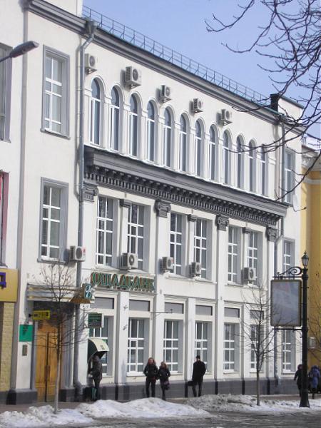 У Чернігові збереглась будівля колишнього сінематографа «Иллюзіонъ» (Фото)
