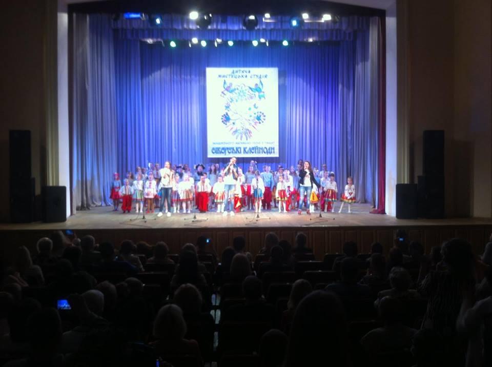 """Маленькі """"Сіверські клейноди"""" на великій сцені (Фото)"""