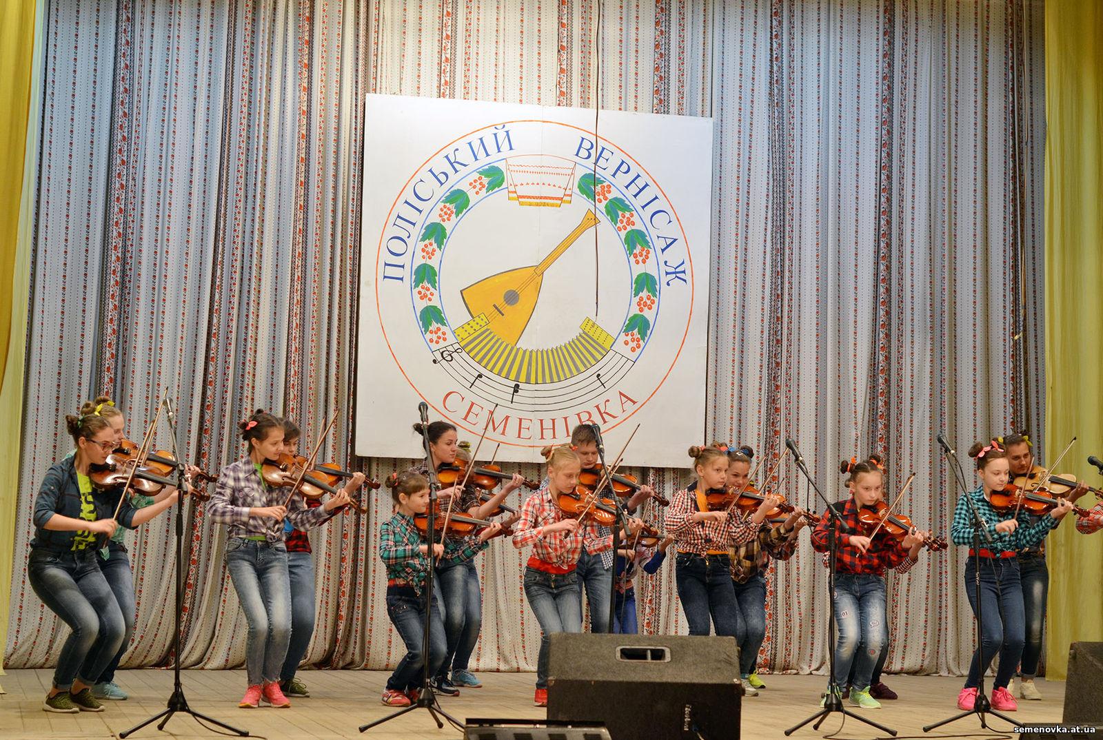 «Поліський вернісаж» у Семенівці (Фото)