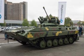 BMP-1UM