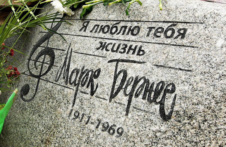 Друга смерть великого артиста у Ніжині (Фото)
