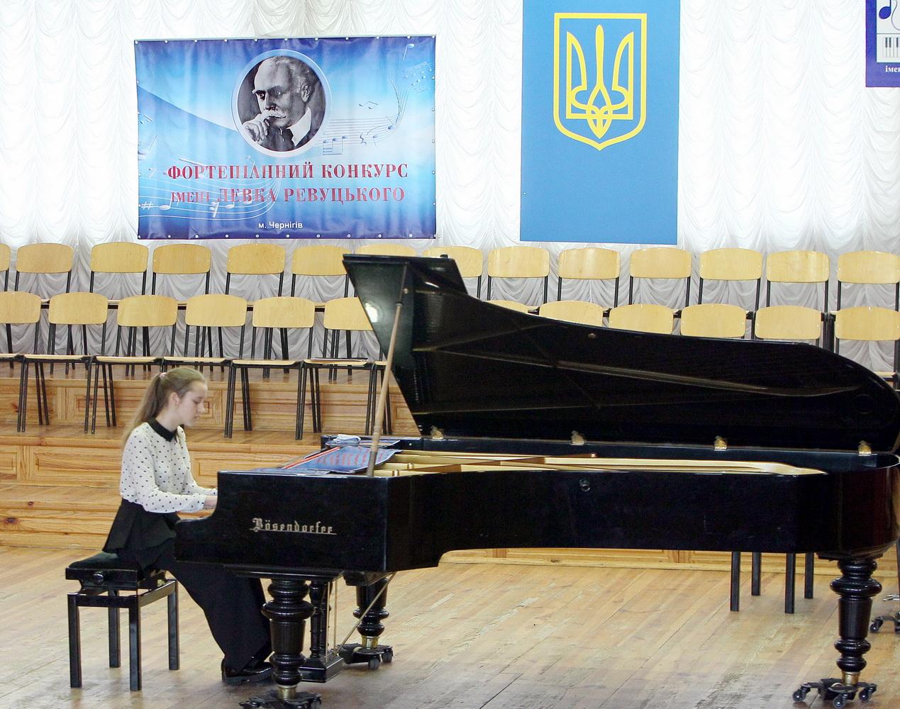 Всеукраїнський фортепіанний конкурс ім. Левка Ревуцького (Фото)