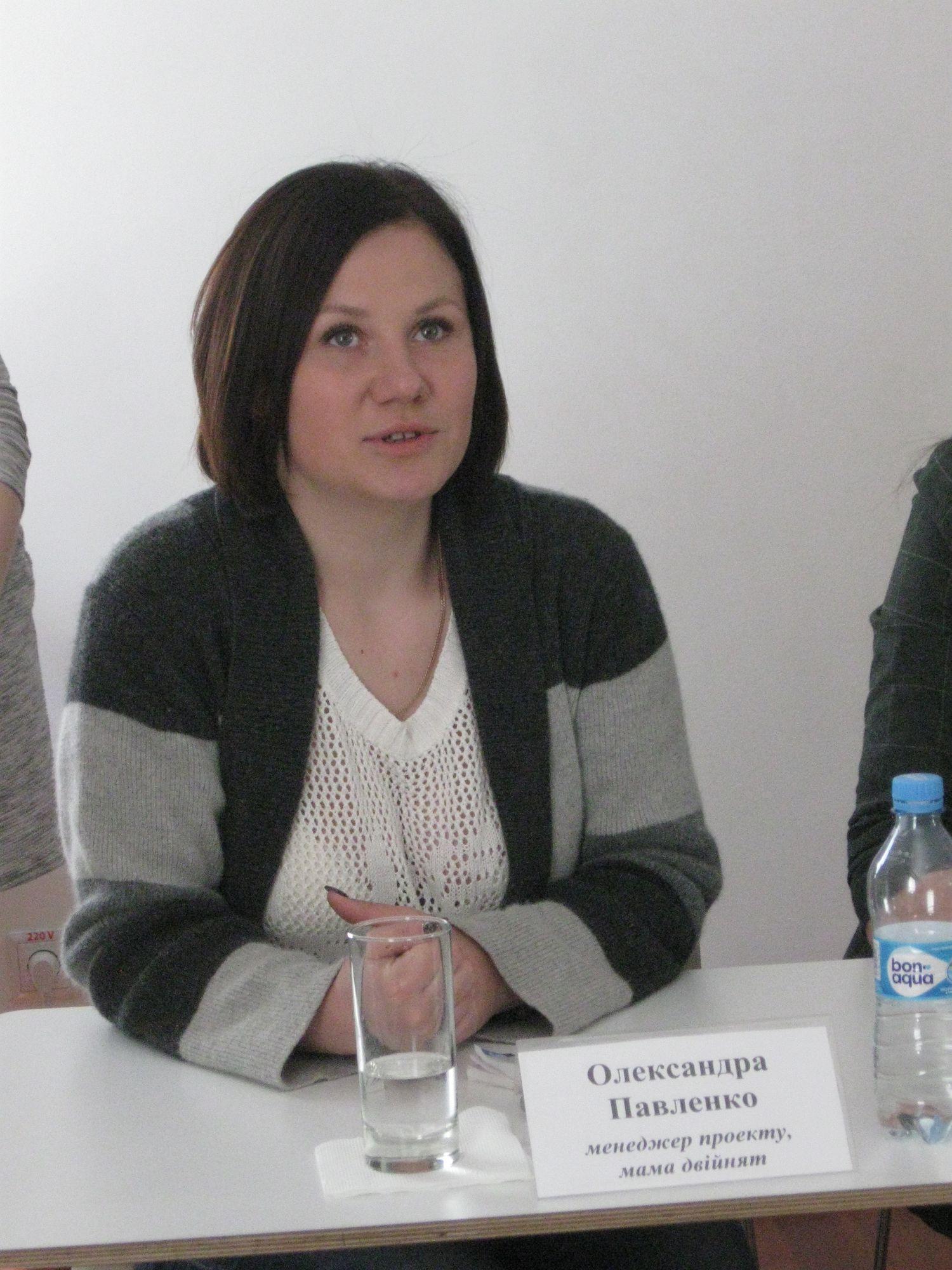 У Чернігові стартував соцпроект для мультибатьків (Фото)