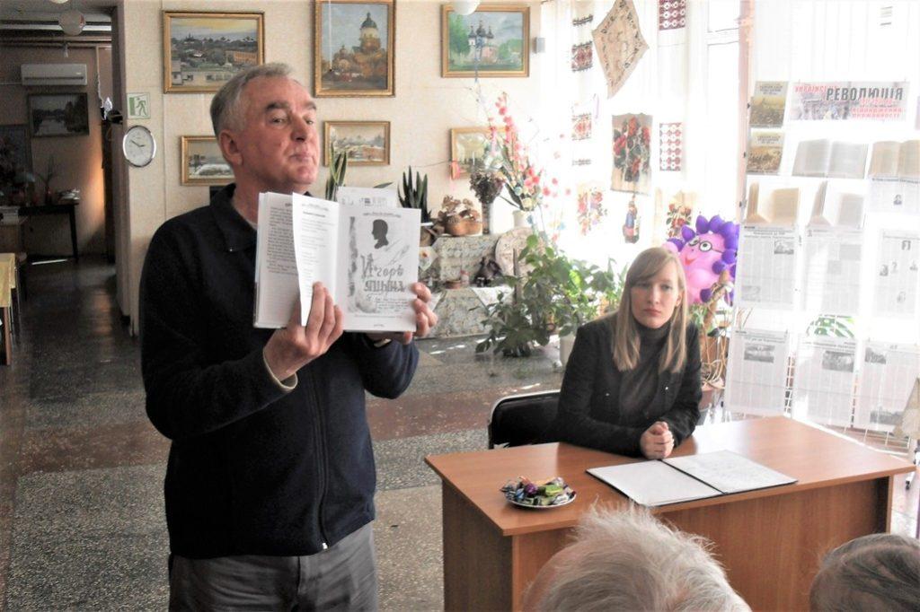 У Ніжині згадали художника та поета Яцину (Фото)