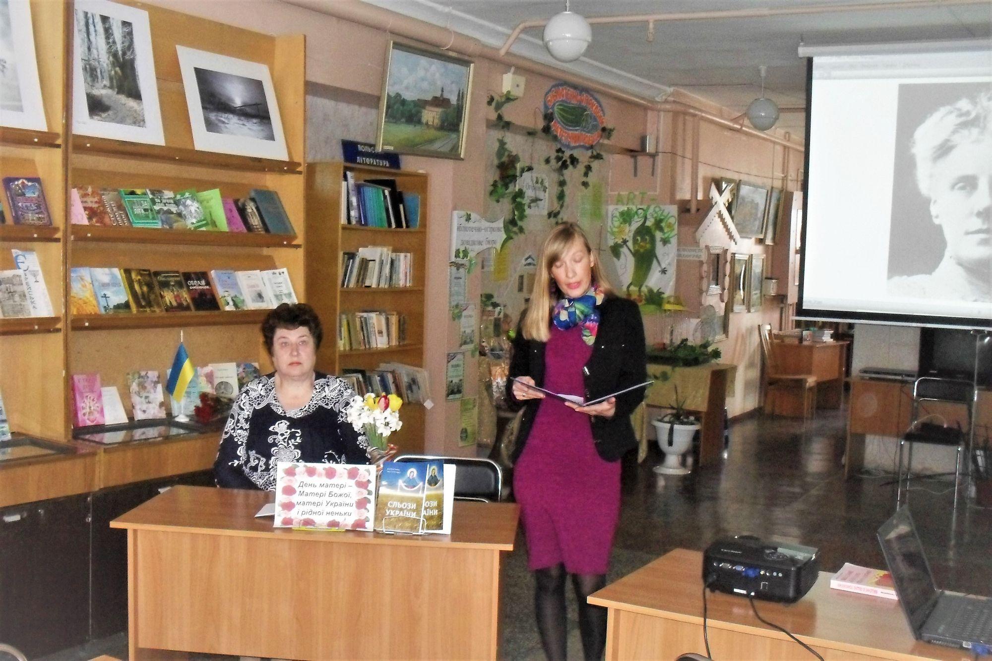 Новонароджена збірка Нестеренко на літвечорі в Ніжині (Фото)