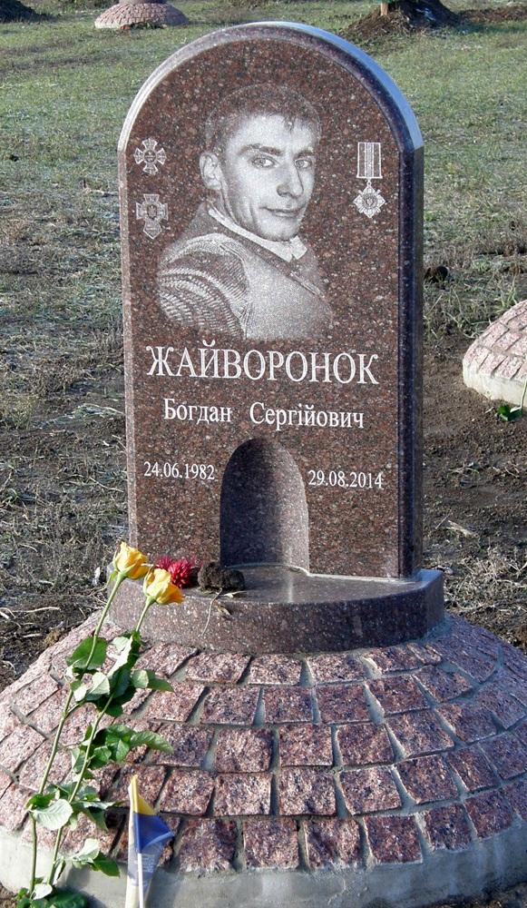 zhaivoronok_bogdan-1