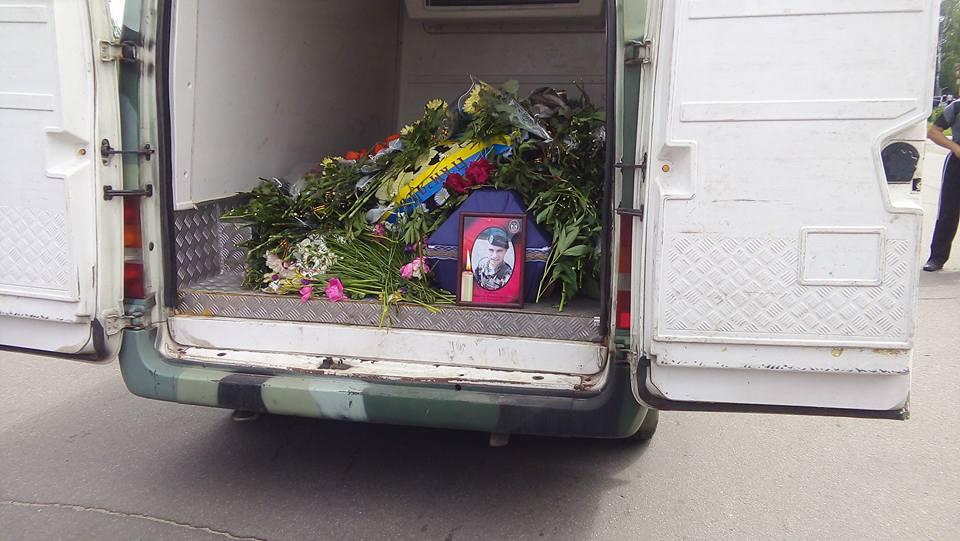 Остання дорога додому: Корюківщина зустріла Героя Михайла Кобця (Фото)