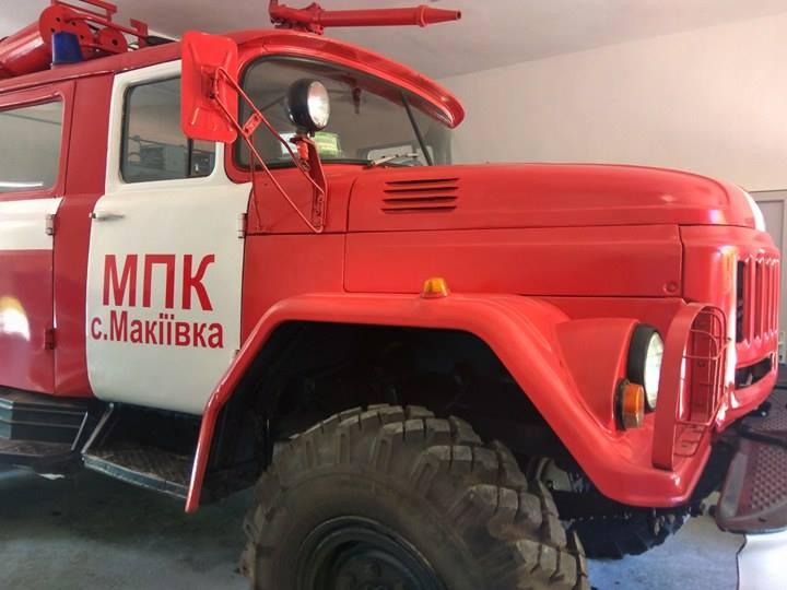 У Макіївській ОТГ відновили пожежне депо (Фото)