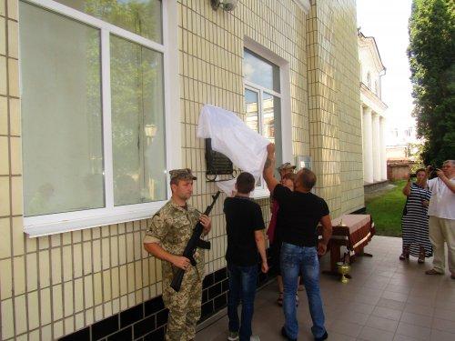 У Прилуках відкрили меморіальну дошку загиблому воїну АТО (Фото)