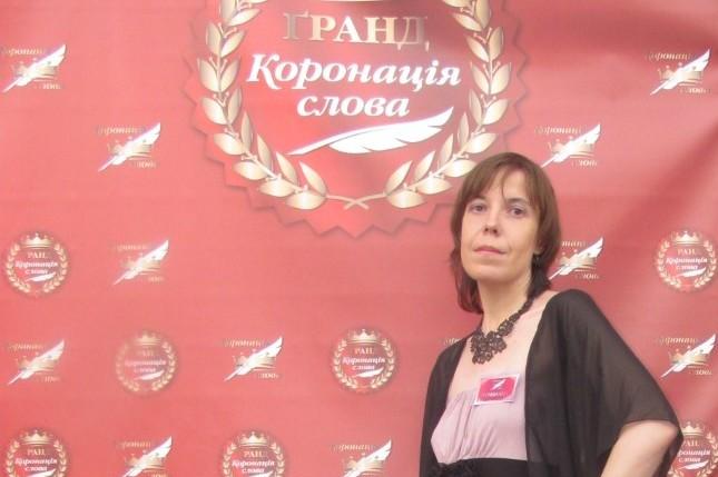 Терещенко_Олена-Терещенко