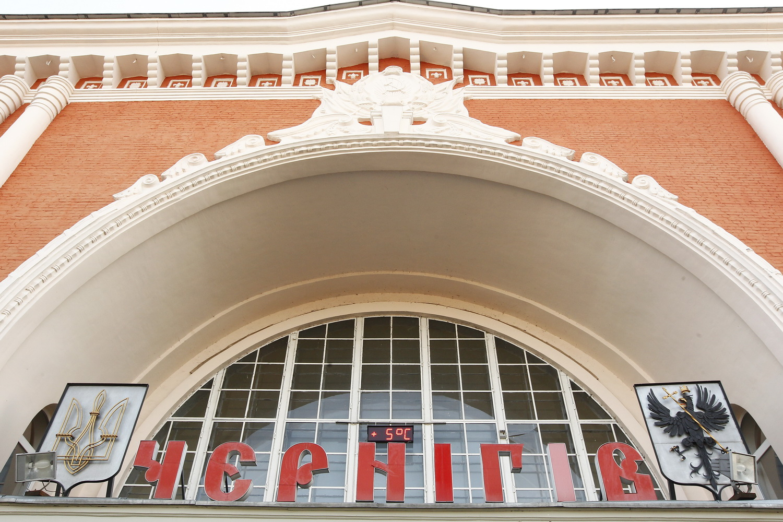 Чернігівський портал мандрівок крізь фотооб'єктив (Фото)