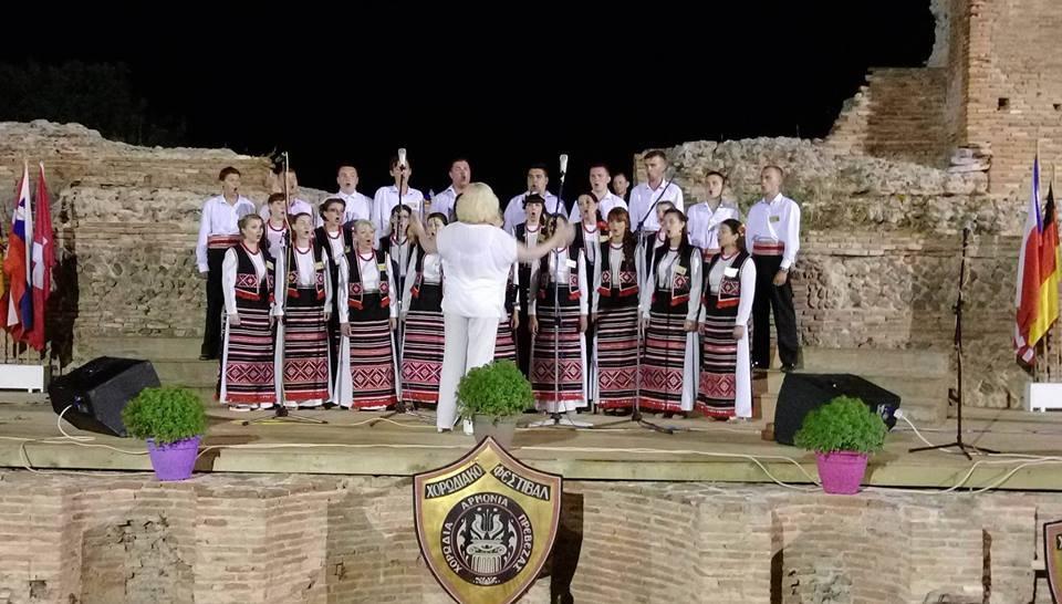 Ніжинський молодіжний хор привіз золото з Греції (Фото)