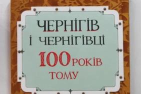 2017-08-31_110234