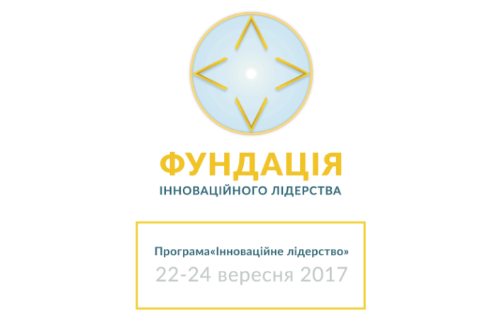 2017-08-31_162105