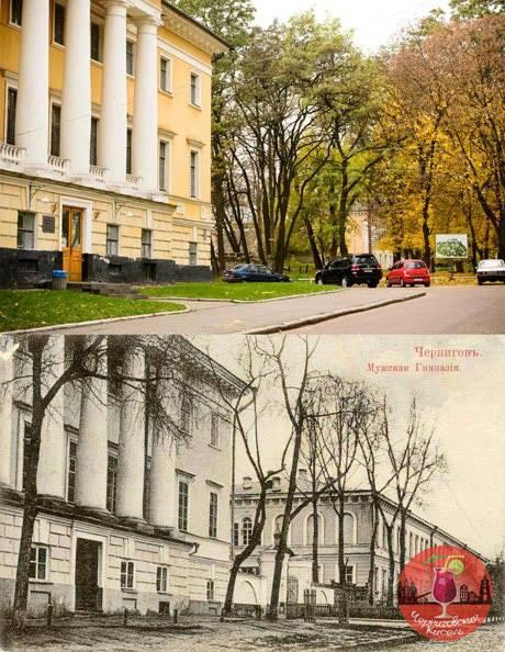 Чернігів до і після: історична паралель (Фото)