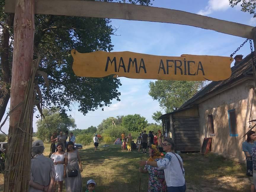 Чернігівщину заполонили африканці (Фото)