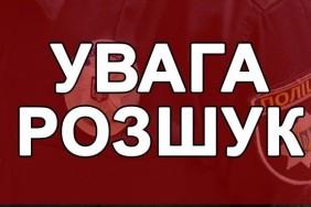 0e4f896bcc217a3e72f67321fd0bfd56911188e6