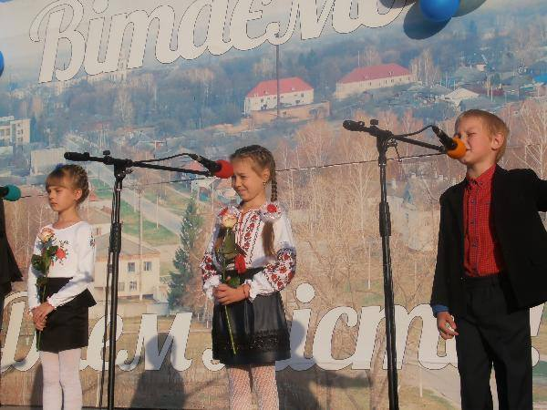 Семенівщина також святкує (Фото)