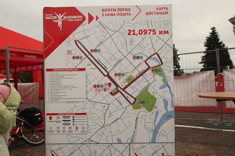 На пробіжку в Чернігові вийшло більше тисячі осіб (Фоторепортаж)