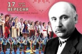 Festuval_Berezna