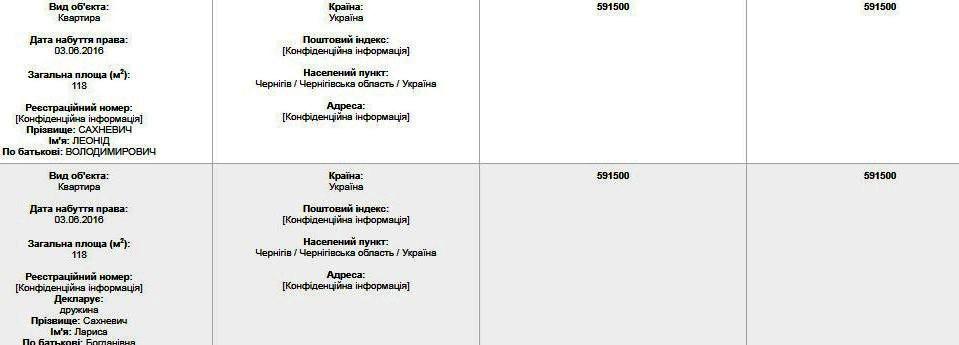 СКРІН_1