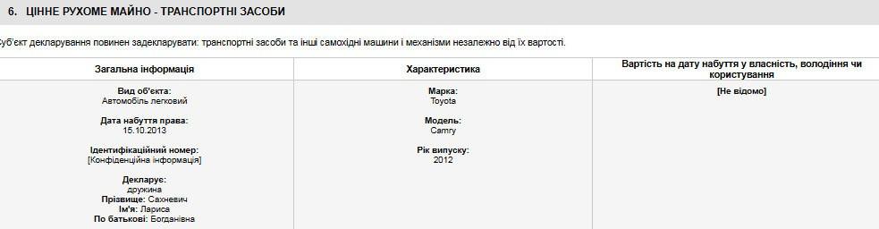 СКРІН_2