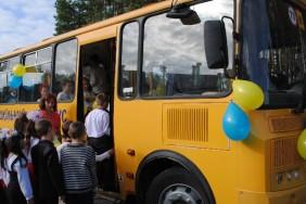 вручення автобуса 1
