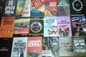 АТО-книги-література-Бобровиця-1