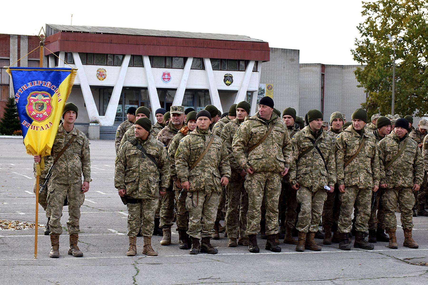 Артилерійські батареї змагаються за першість на Чернігівщині