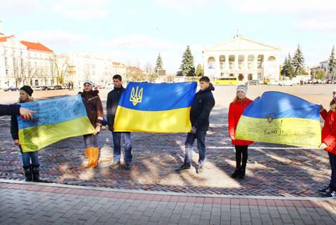 Близько 300 учнів Чернігівщини провели патріотичний день (Фото)