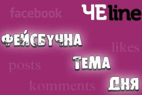 temadnya2-1-e1505487056386-9-e1509114254241