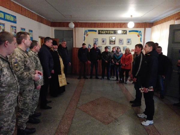 Менян урочисто провели до армії (Фото)