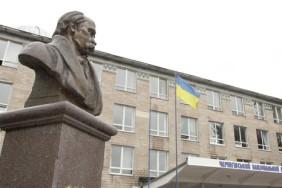chernihivskuj shevchenka1111111111111