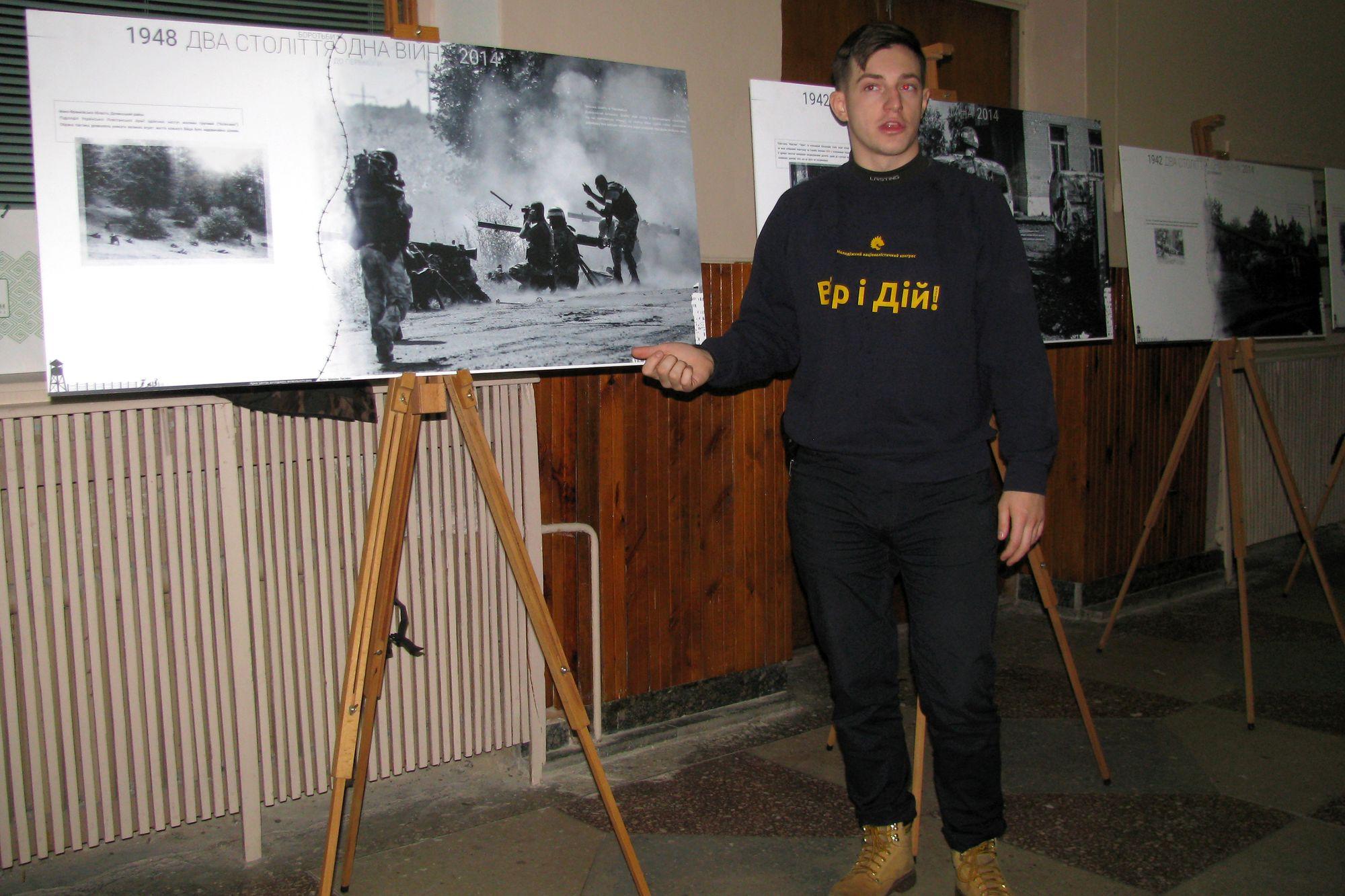 У Чернігові поєднали дві війни на світлинах (Фото)
