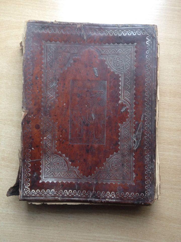 Росіянина зі старовинною книгою затримали чернігівські митники (Фото)