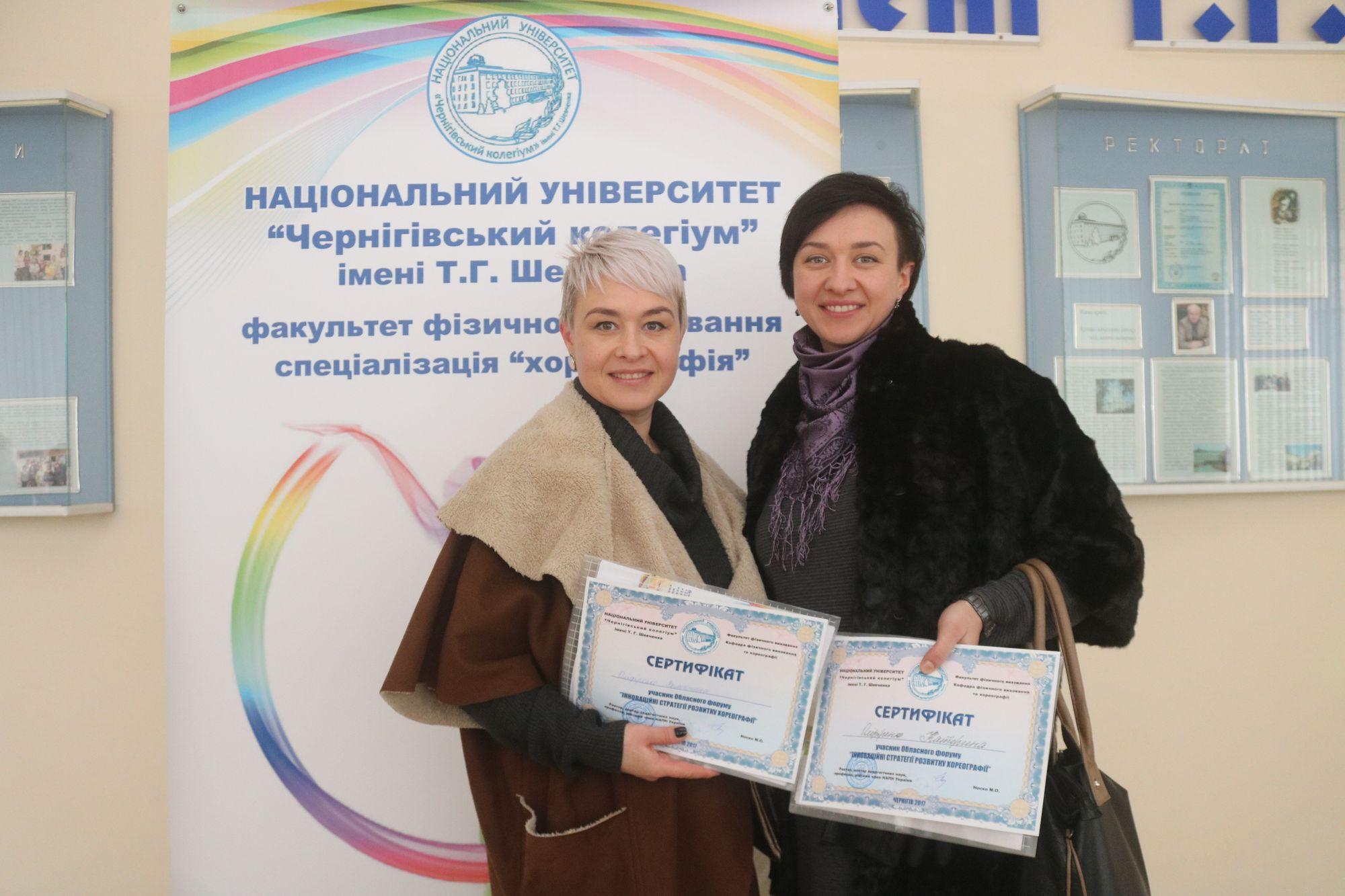 У Чернігові відбувся масштабний форум хореографів (Фото)