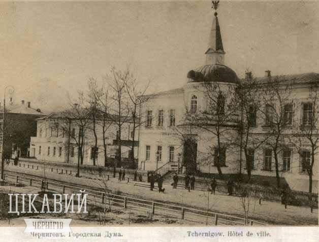 Історія будівлі Міської думи в чотирьох світлинах (Фото)