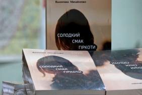 2018_01_30_presentatsiia_Mykhailenko_02
