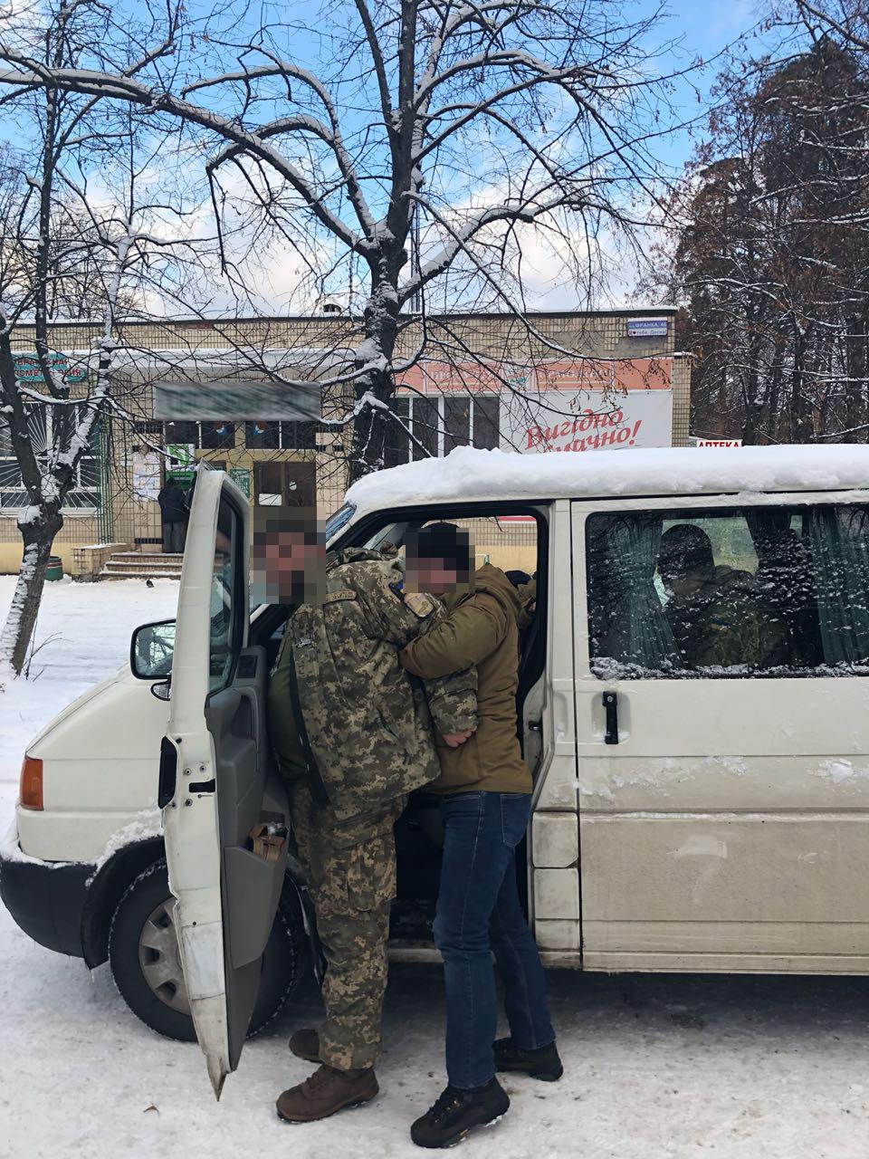 Затримання військового: подробиці від СБУ (Фото)