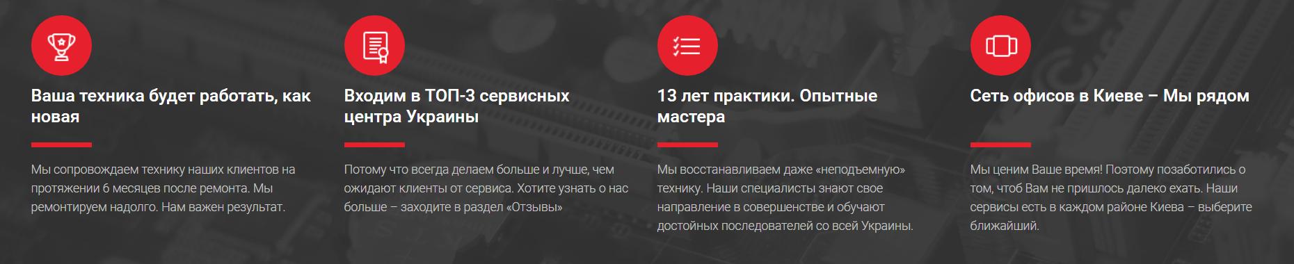 joxi_screenshot_1509015841161