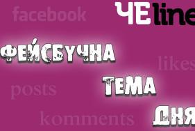temadnya2-1-e1505487056386-3-e1515171955377-1-e1515328597373