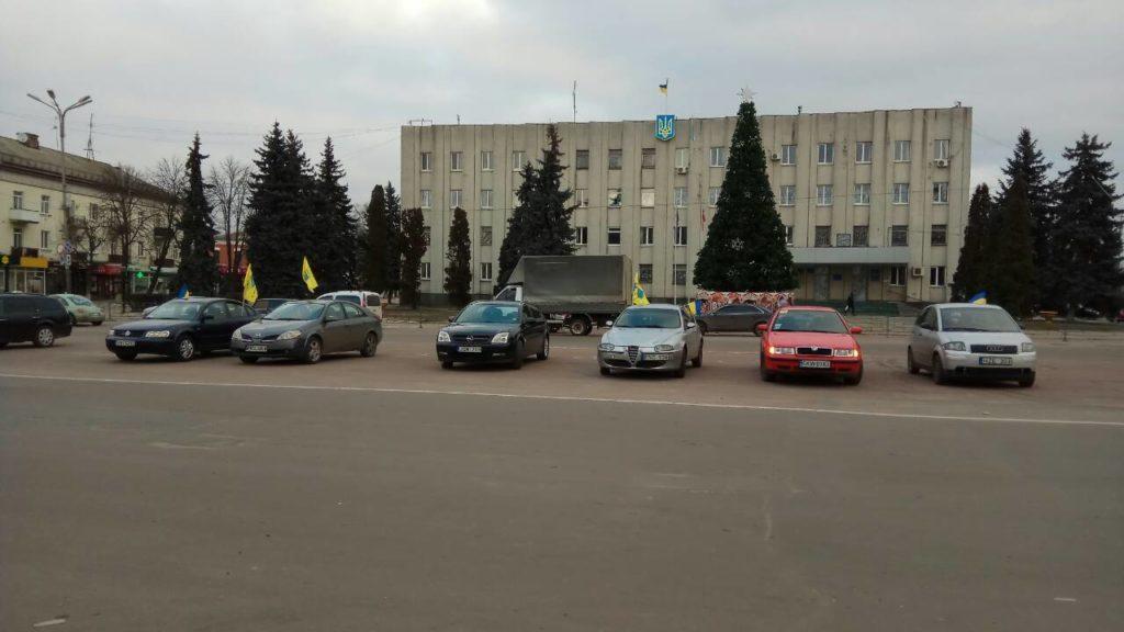 У Ніжині відбувся мітинг власників «євроблях» (Фото)