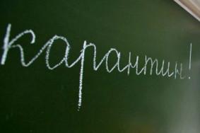 02022018_karantin[1]