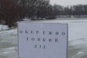 1261734716_091225_ice-river3-678x381[1]