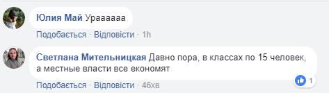2018-02-08_181419