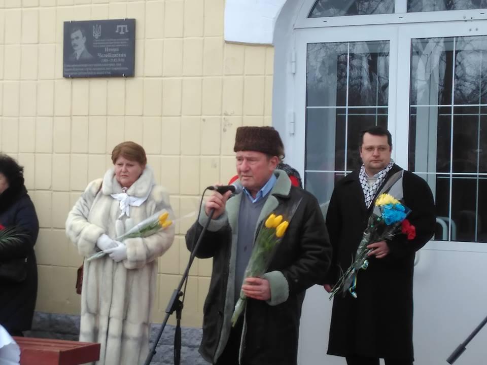 На Чернігівщині відкрили пам'ятну дошку на честь першого кримськотатарського муфтія (Фото). ОНОВЛЕНО