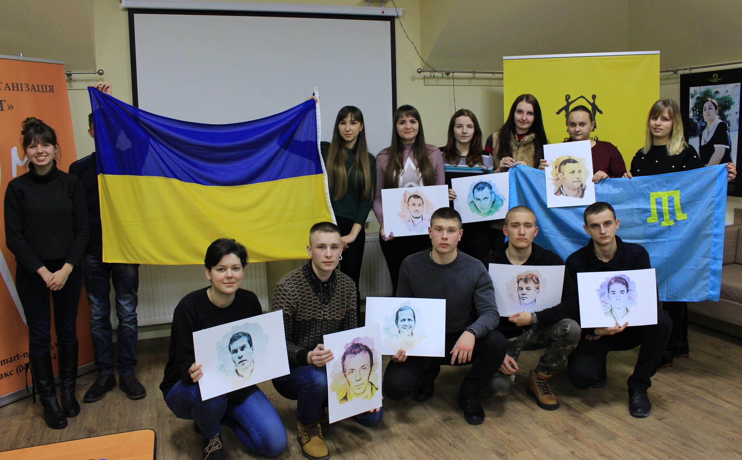 У Чернігові пройшли заходи на підтримку кримських в'язнів Кремля (Фото)