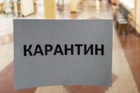 _Karantin_u_shkolah_Hmelnickogo_prodovzhat_1_2018_02_19_01_16_35[1]