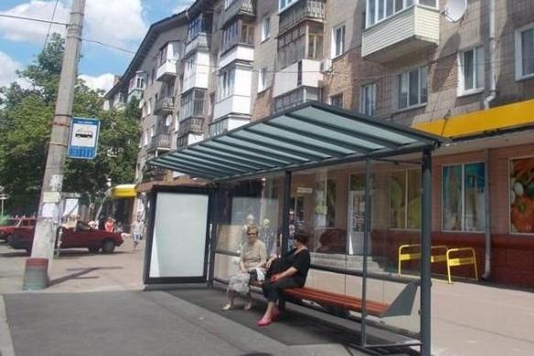 gr_30.05.2017_ostanovka-e1505114676596